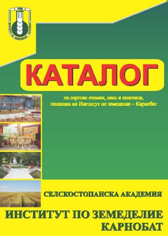katalog bg print-_Page_01