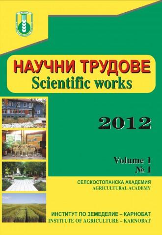 korica-2012