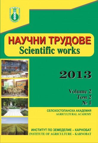 korica-2013-volume1